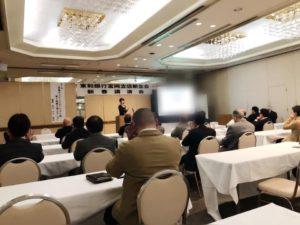 群馬県で企業講演