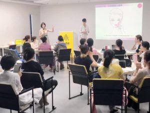 中国でセミナー開催