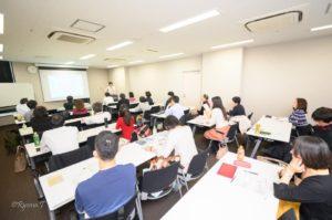 表情コミュニケーション名古屋講演会